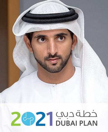 خطة دبي 2021