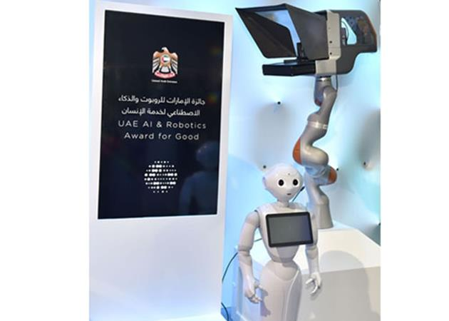 Sheikh Hamdan Initiatives - UAE AI & Robotics Award for Good