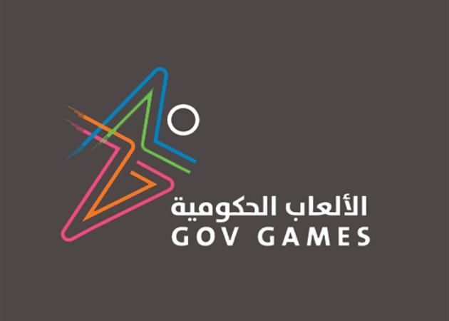 الشيخ حمدان المبادرات - مبادرة الألعاب الحكومية