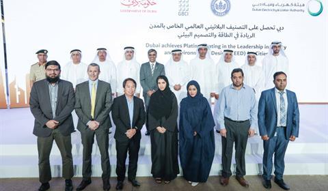 دبي تحصل على التصنيف البلاتيني العالمي الخاص بالمدن - الريادة في الطاقة والتصميم البيئي