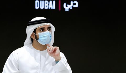 """حمدان بن محمد: """"رؤية محمد بن راشد أرست أسساً راسخة لتفوق دبي كأفضل موقع للاستثمار في ..."""