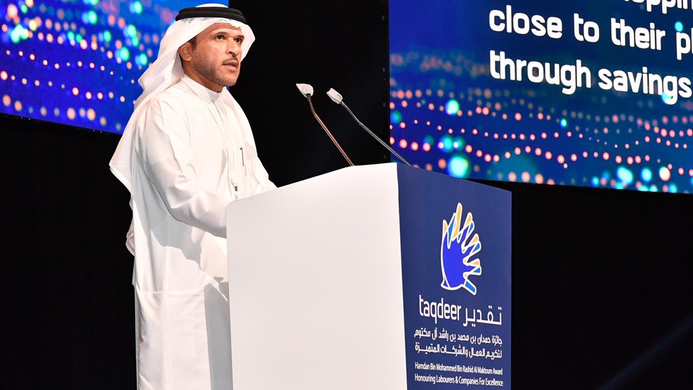 """تحت رعاية حمدان بن محمد .. جائزة """"تقدير"""" العمالية تكرّم الفائزين من العمال والشركات في ..."""