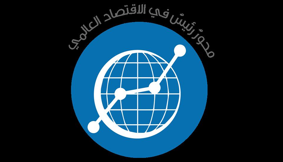Hamdan.Web2017 - DepartmentDetails