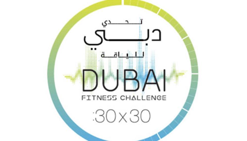 الشيخ حمدان المبادرات - مبادرة تحدي دبي للياقة