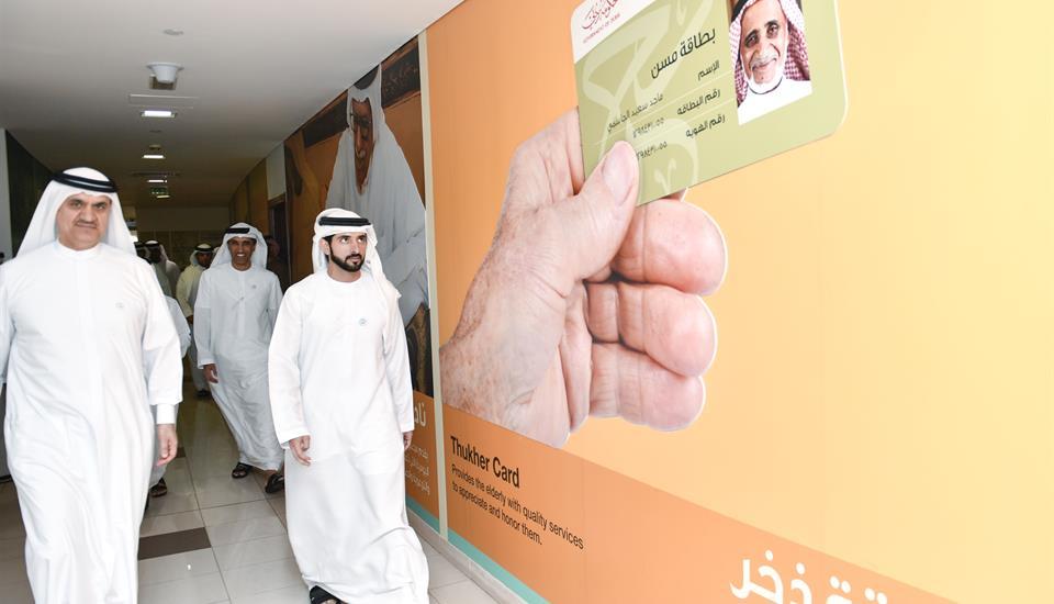 حمدان بن محمد يزور هيئة تنمية المجتمع في دبي