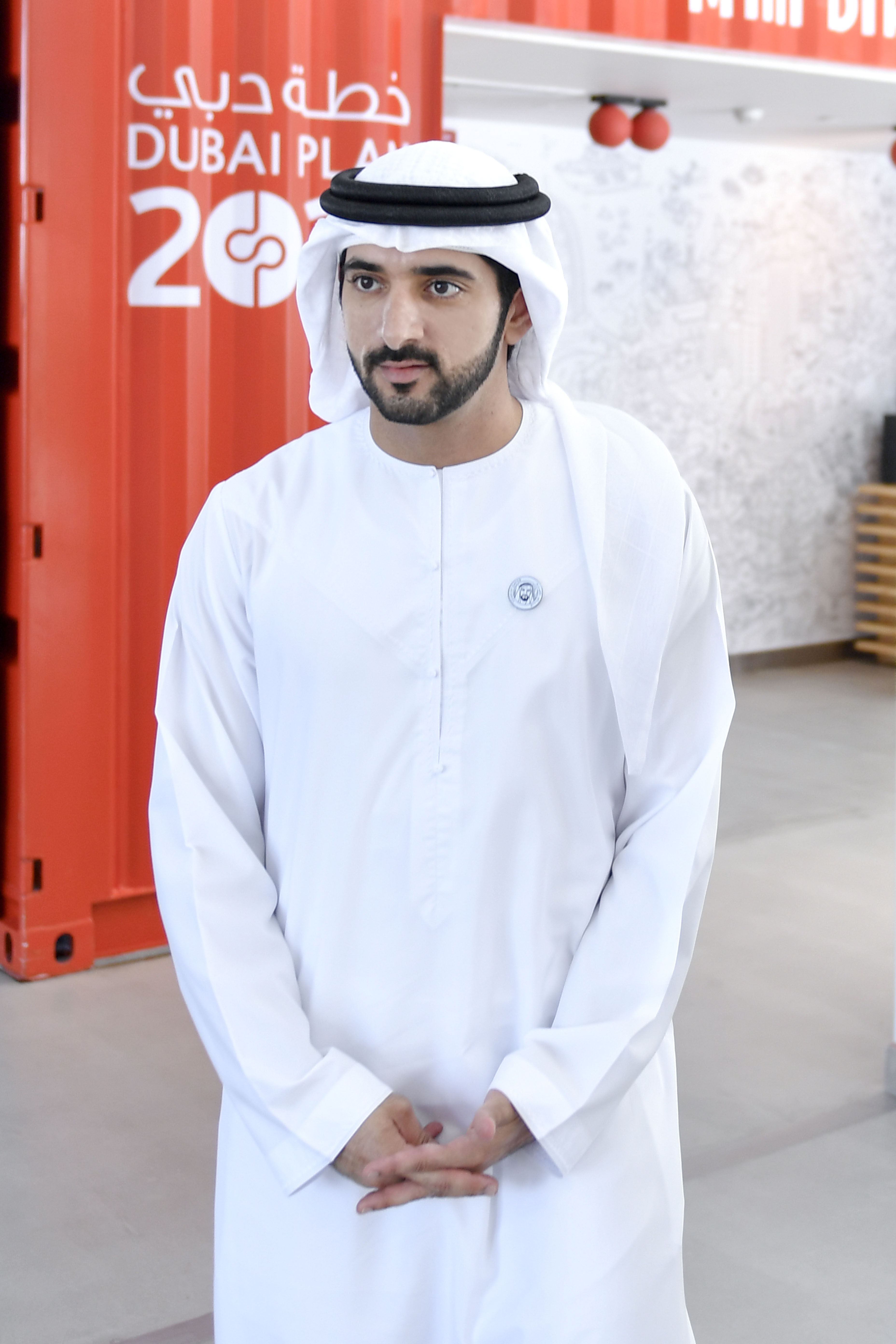 حمدان
