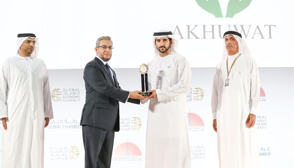 Hamdan bin Mohammed attends Global Islamic Economy Summit