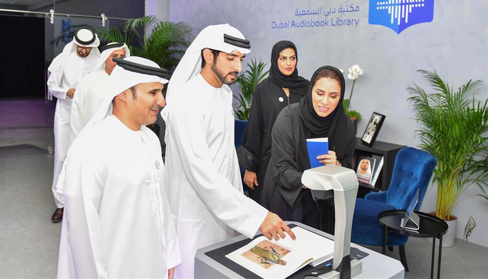 حمدان بن محمد يدشّن أكبر مكتبة سمعية باللغة العربية في العالم
