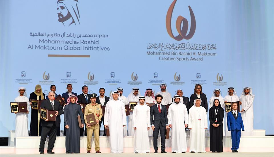 حمدان بن محمد يكرم الفائزين بالدورة العاشرة من جائزة محمد بن راشد آل مكتوم للإبداع الرياضي
