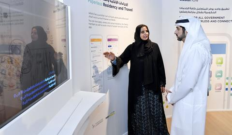 Hamdan bin Mohammed visits stands of government entities at GITEX2019
