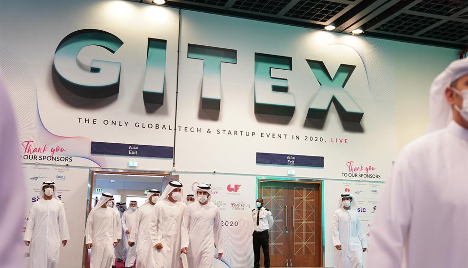 """حمدان بن محمد يفتتح """"جيتكس"""" بـ 1200 مشاركة لحكومات وشركات كبرى وناشئة من 60 دولة"""