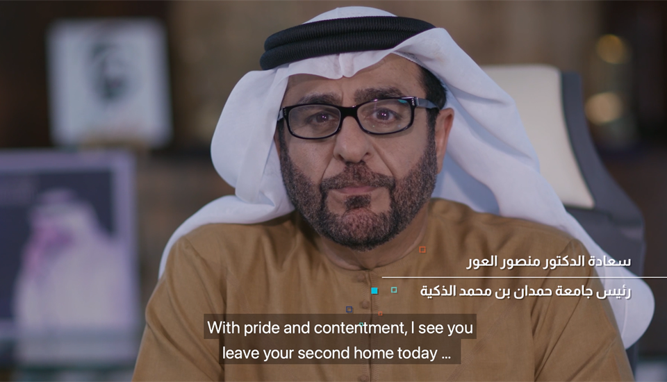 """ولي عهد دبي يفاجئ خريجي """"جامعة حمدان بن محمد الذكية"""" برسالة تهنئة خلال حفل التخريج الافتراضي"""