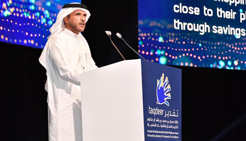 """تحت رعاية حمدان بن محمد .. جائزة """"تقدير"""" العمالية تكرّم الفائزين من العمال والشركات في دورتها الرابعة"""